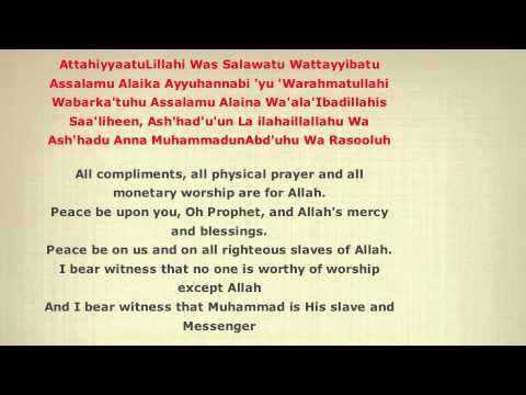 Salah Islamic Prayer Translation With Audio