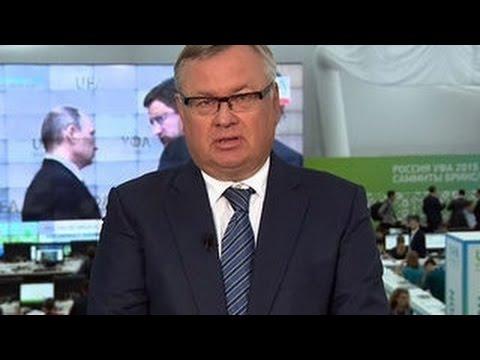 Андрей Костин: зависимость мировой экономики от одного государства несет большие риски