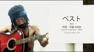 【 ベスト 】 AKIRA thumbnail