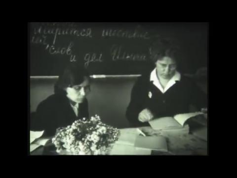 Школьные годы в Туринске. РЕДКИЕ КАДРЫ! (1971 г.)