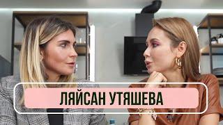 Ляйсан Утяшева - О монахинях в спорте, гимнастках в постели и диетах | Блиц для Воли