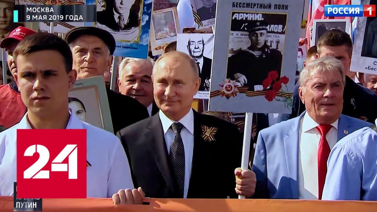 Путин прервет самоизоляцию! Когда и почему? //