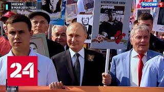 """Путин прервет самоизоляцию! Когда и почему? // """"Москва. Кремль. Путин"""" от 03.05.2020"""