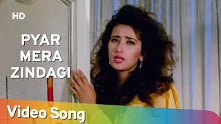 Pyar Mera Zindagi (hd)   Guddu (1995)   Shah Rukh