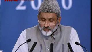 Speech of Muhammad Ilyas Munir Sahib (urdu) part 3/3
