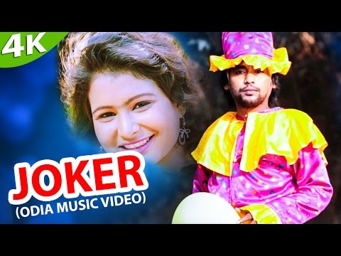 Joker || Odia New Music Video || Sad Song || Kumar Bapi || HD