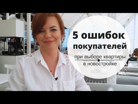 ЛенСпецСтрой — продажа квартиры в новостройках Санкт
