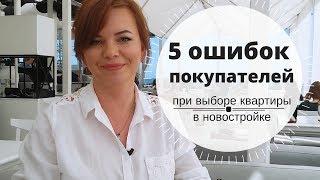 видео Отделка квартиры в новостройке: обзор способов