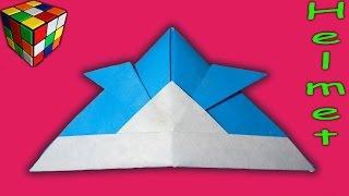 Как сделать шлем самурая из бумаги! Самурайский шлем оригами своими руками! Поделки из бумаги(Учимся рукоделию! Как сделать шлем самурая из бумаги! Самурайский шлем оригами своими руками! Всё поэтапно..., 2016-01-20T11:34:31.000Z)