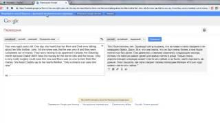 заработок в интернете переводы текстов от 25$ до 50$ в день