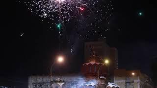 Рождество Христово 2019. Праздничный салют.