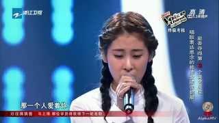 张碧晨 - 那个男人 (中国好声音第三季, 优化版)
