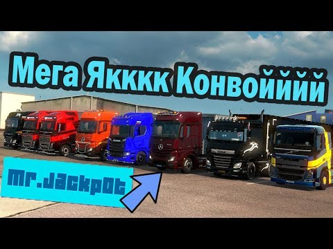 Участвам в БГ конвой/1500КМ/ Euro Truck Simulator 2 #66
