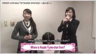 From the さくら学院 (Sakura Gakuin) 2018 Nendo Transfer Ceremony IG...