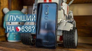 nokia 6.1 Plus (2018) обзор за 1 минуту  Самый мощный смартфон за свою цену