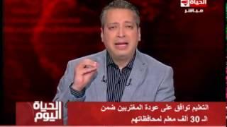 شاهد.. تامر أمين للمسؤولين: 'أطلبوا رضا الله بدل رضا رئيس الجمهورية'