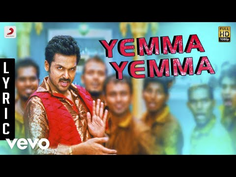 All in All Azhagu Raja - Yamma Yamma Lyric | Karthi, Kajal