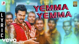 Listen to yamma official full song from the movie all in azhagu raja – film singer sooraj santhosh; shr...