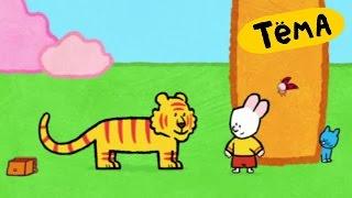Рисунки Тёмы: Нарисуй тигра! Обучающий мультфильм