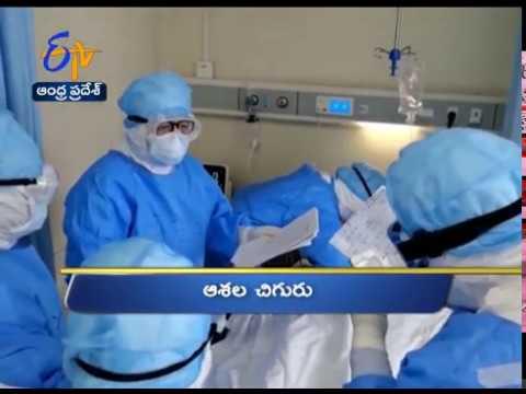 4 PM | Ghantaravam | News Headlines | 26th April 2020 | ETV Andhra Pradesh