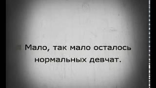 Егор Крид - Мало Так мало (Караоке)