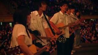憨人 - Mayday五月天 (十萬人出頭天演唱會) feat.附中吉他社