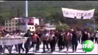 Radio Free Asia exclusive   Tibetans in Amdo Rebgong protest against beatings