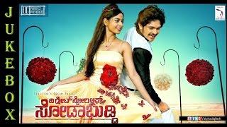 The Great Story Of Sodabuddi | Jukebox | Uthpal, Anusha, Kushee | New Kannada Songs