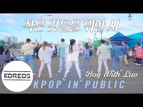 [KPOP IN PUBLIC] Koreos BTS 방탄소년단 - Boy With Luv 작은 것들을 위한 시 Dance Cover 댄스 커버