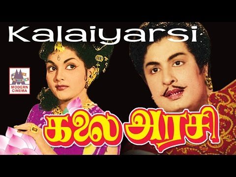 Kalaiarasi Tamil Full Movie | MGR | கலை அரசி