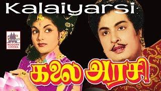 kalaiarasi tamil full movie mgr கலை அரசி