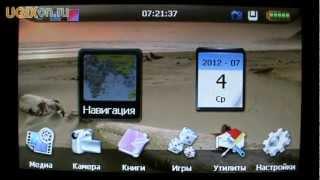 видео GPS-навигатор Texet TN-511HD DVR