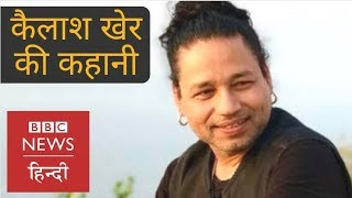 Kailash Kher (Singer) songs  Age, Wife, Family, Biography
