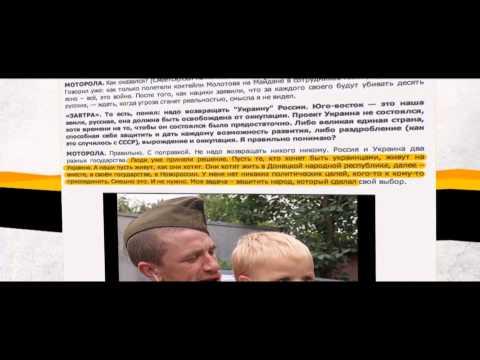 Скачать песню День Триффидов - Вставай, Донбасс Настоящий гимн ДНР и Новороссии