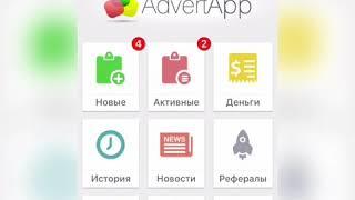 Топ 5 приложений для легкого мобильного заработка
