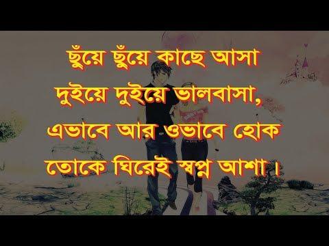 মিষ্টি ভালবাসা ♥️ Bangla Romantic Love Story | Sweet Valobashar Golpo