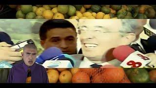 Champú - El Kalvo / Prod. Hi Kymon (Video Oficial)