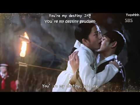 Lyn - My Destiny MV (You Who Came From The Stars OST) [ENGSUB + Romanization + Hangul]