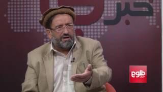 TAWDE KHABARE: Pakistan's Accusations Against Afghanistan Discussed