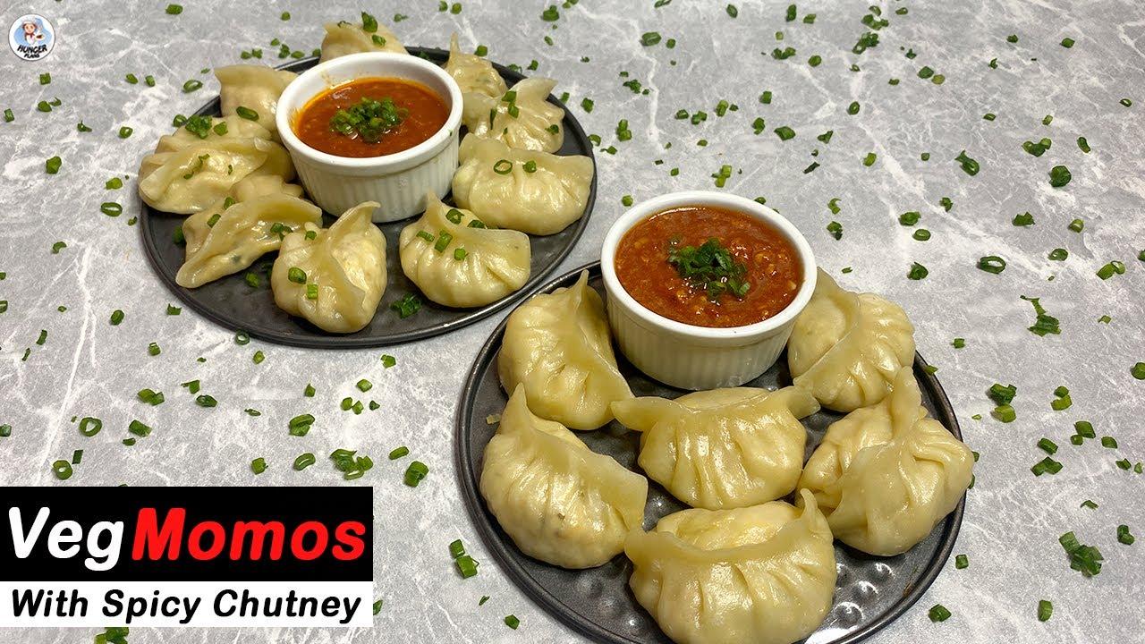 Street Style Veg Momos Recipe | Veg Momo & Red Spicy Chutney Recipe | Veg Steamed Momos Recipe | HP