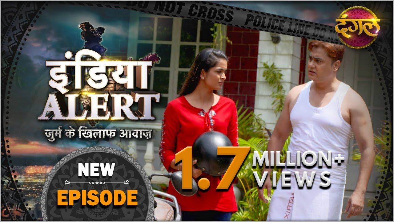 Download #India #Alert | New Episode 401 | Papa / पापा | #Dangal TV Channel