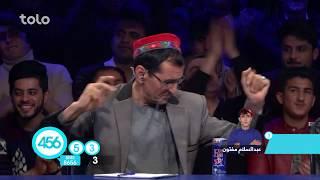 فصل چهاردهم ستاره افغان - پروموی را دهی / Afghan Star Season 14 - Voting Promo
