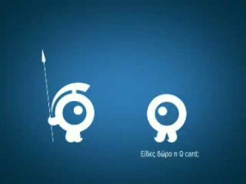 Q Telecom Greek TV Commercial - Q arxaios