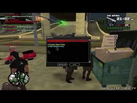 คลิปแกล้งคน เล่น GTA ครั้งแรก (น้องแก้ม) ภาค3