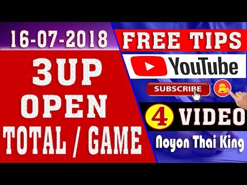 3UP FINAL NUMBER 16-07-2018 ||3UP Open Pair||3UP Open Total|| #Noyon Thai King#