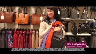 Обладательница обувного гардероба Бугаева Татьяна, г. Брянск, #ВkariЗаМечтой!