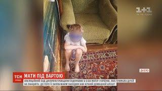 Тримала дітей на ланцюгу: матір-героїню взяли під варту просто в залі суду