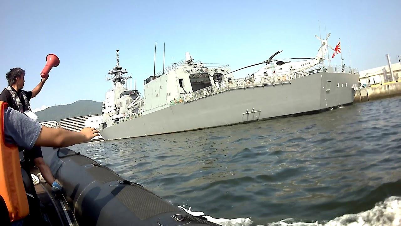 佐世保地方隊創設65周年サマーフェスタ2018特別機動船体験搭乗
