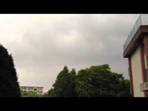 A Tornado Warning For Chiba Prefecture Japan