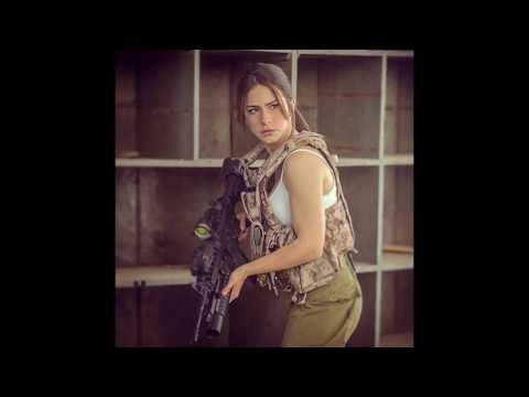 Beautiful Israeli Army Girls 🇮🇱